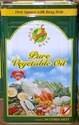 Picture of Vegetable Cooking Oil 20L Square Drum-COIL301000- (EA)
